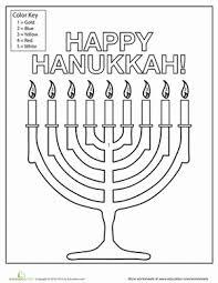 hanukkah candles colors hanukkah menorah seasons kindergarten menorah and hanukkah