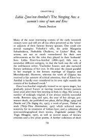 response essay outline study equity ap literature review