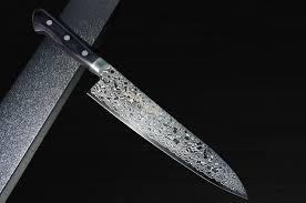 sakai takayuki 45 layer damascus mirrored chef knife gyuto 210mm