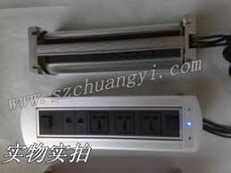 conference table power outlets electric flip up socket flush socket press up desktop socket