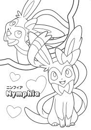 pikachu eevee friends coloring book nerdy coloring pages