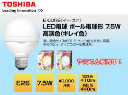light bulb shaped l yaeden rakuten global market toshiba ldg8l d g70 led l ball