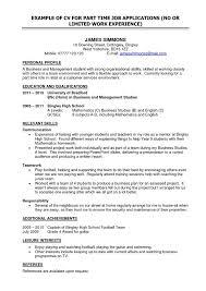 nursing resume exles images of solubility properties of benzoic acid system engineer resume fungram co