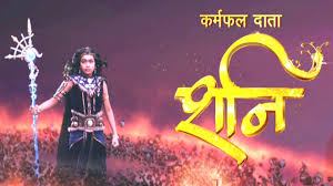 shani 10th october 2017 shani dev new serial colors tv full