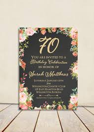 80th Birthday Invitation Cards 80th Birthday Invitation Surprise Birthday Birthday