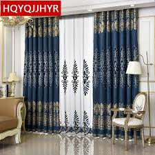 Blue And Brown Curtains Blue Brown Luxury Embroidered Villa Blackout Curtain For Living