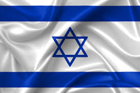 Flag Of Israel Presidents Of Israel Since 1948 Worldatlas Com