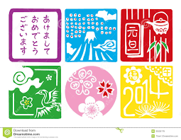 new year s cards japanese new years card 2014 royalty free stock photos image