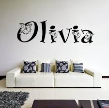 Interior Design With Flowers Custom Personalized Vinyl Decal Text Design With Flowers