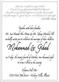 Muslim Wedding Invitation Wording Walima Invitation Card Paperinvite