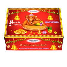 Ganesh Chaturthi Invitation Card Buy Naivedya Ganesh Chaturthi Pooja Kit Online At Low Prices In