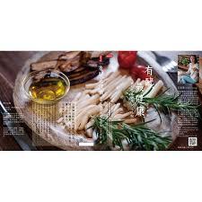 r駭 une cuisine comment r駭 une cuisine en ch麩e 100 images r駭 une cuisine en