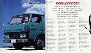 toyota dyna toyota dyna 1977 u20 japanclassic