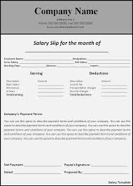 salary template best word templates