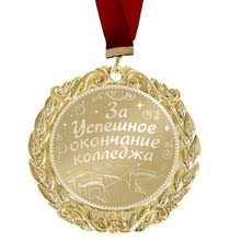 graduation medals compare prices on graduation medals online shopping buy low price