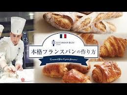 馗rire une recette de cuisine 59 best 食材からレシピを探すimages on vegetables