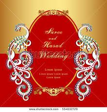 eid mubarak greetings stock vector 282944663 shutterstock