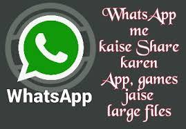 watsapp apk file whatsapp par aur app apk file kaise send