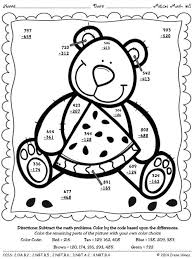 addition addition worksheets coloring free math worksheets for