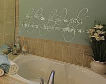 bathroom decals trading phrases