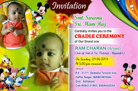 Invitation Cards For First Birthday Birthday Invitation Card Design Naveengfx