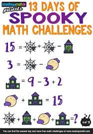 blog u2014 mashup math
