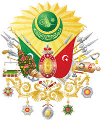 Ottoman Seal Coat Of Arms Of The Ottoman Empire