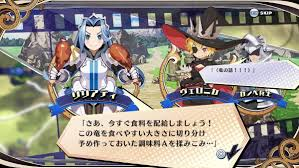 Princess Trainer Game - your four knight princesses training story first details