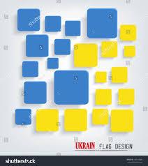 Ukraine Flag Ukraine Flag Design Stock Vector 790410088 Shutterstock