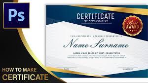 tutorial membuat logo di photoshop cs4 tutorial membuat sertifikat certificate part 1 adobe photoshop