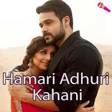 download mp3 album of hamari adhuri kahani hamari adhuri kahani free karaoke hamari adhuri kahani free mp3