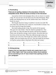 homework 2012 2013 april 10 language arts worksheets