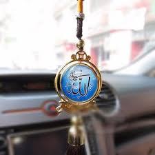 islamic car hanging ornament car rear view mirror pendant car