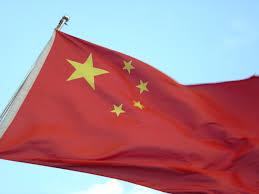 China Flags Chinese Flag Asam News