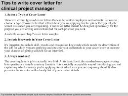new sample cover letter project manager position 66 in resume