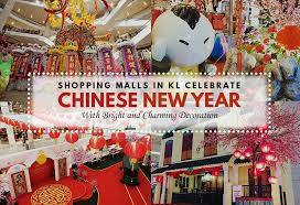 Decorations For Lunar New Year shopping malls in kl celebrate chinese new year with bright and