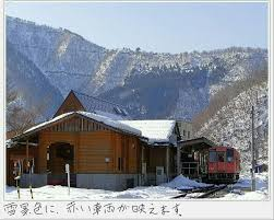 216 best winter in asia images on asia landscapes and