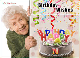 electronic birthday cards free ecards with tag 70th birthday ecards free