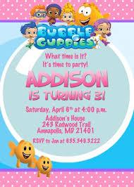 bubble guppies birthday party invitation printable