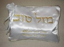 wedding pillows wedding pillows glass breaking bag wedding