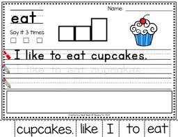sight word fluency sentences freebie handwriting kinder