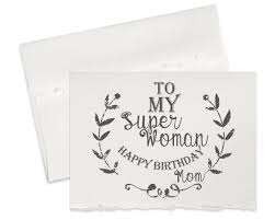 happy birthday card for mom from son daughter children