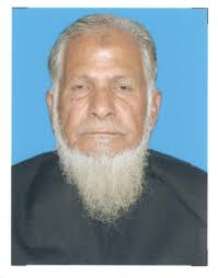 College Lecturer Resume Curriculum Vitae Of Dr Khan Sameen Ahmed Khan Now At The Salalah