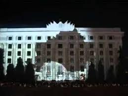 amazing light projection