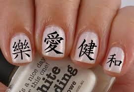 symbol nail designs images nail art designs