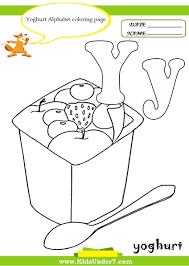 worksheet letter e worksheets for kindergarten to print color the