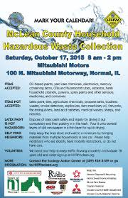 mclean county household hazardous waste collection b104 wbwn fm