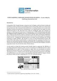 chc study guide intellecap yes bank case study by aspire club simsr issuu
