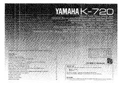 yamaha k 720 user manual