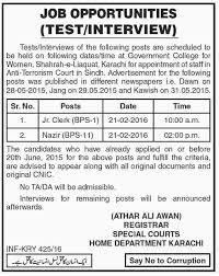 Receiving Clerk Resume Clerk And Nazir Jobs In Special Court Home Department Karachi